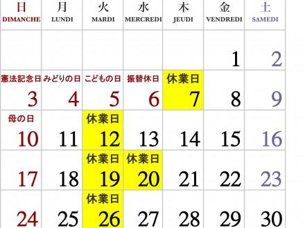 Sheet1-(13)-2