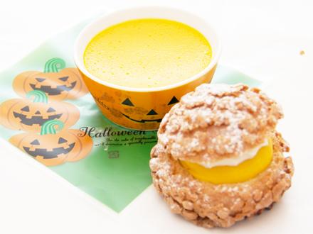 栗とかぼちゃのシュークロッカン